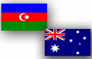 australia-and-azerbaijan-flags_1495865363.jpg