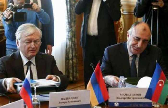 <a href='/news.php?id=63934&slug=russian,-azerbaijani-and-armenian-fms-to-meet-in-moscow-on-april-28'>Russian, Azerbaijani and Armenian FMs to meet in Moscow on April 28</a>