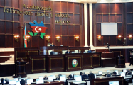 Azerbaijan parliament begins discussion of 2018 state budget package