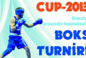 Baku to host int`l boxing tournament