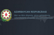 Measures are taken to return Azerbaijani soldier's body, says State Commission