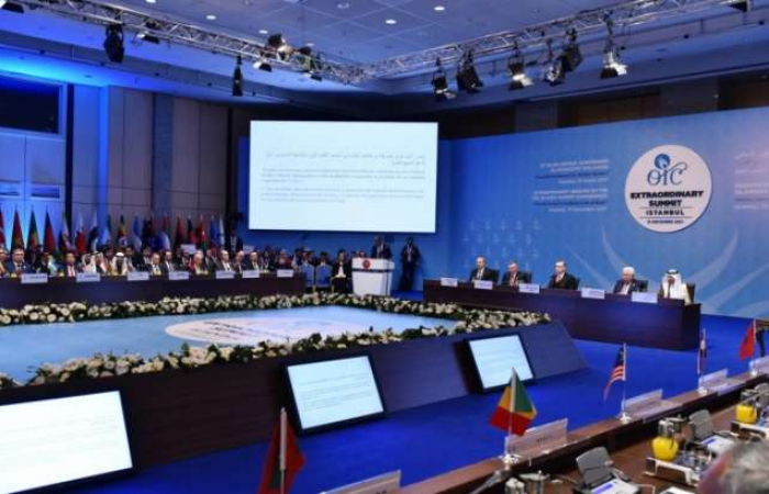 "Ilham Aliyev takes part in OIC emergency summit on Jerusalem - <span style=""color:#d00404;"">UPDATED, PHOTOS</span>"