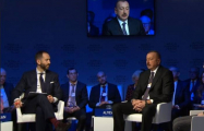 Ilham Aliyev: Azerbaijan managed to establish itself as a truly independent state
