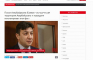 Azerbaijani ambassador to Ukraine exposes Armenia's aggressive policy to Ukrainian media