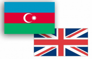 Azerbaijan, UK sign plan of military cooperation
