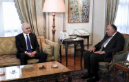 Egypt supports Karabakh conflict's settlement in interests of Azerbaijani people
