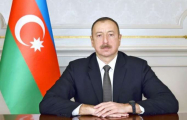 Azerbaijani president signs order on development of education infrastructure