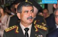 Azerbaijani defense minister to visit Pakistan