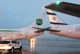 German and Israeli airliners collide at Ben Gurion - NO COMMENT