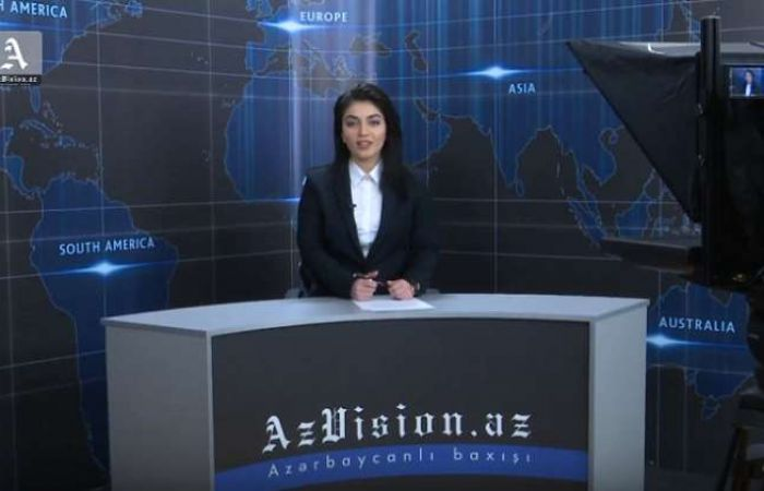 "AzVision TV releases new edition of news in English for December 13 -&nbsp; <span style=""color: #ff0000;""> VIDEO </span>"