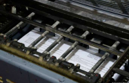 Azerbaijan begins printing ballots for presidential election