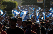 Protesters demand resignation of Nicaraguan president after unrest