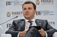 Russian minister: Stability in Azerbaijan is of great importance