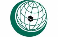 OIC adopts resolutions regarding Armenia's aggression against Azerbaijan