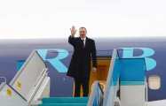 President Ilham Aliyev completes official visit to Turkey