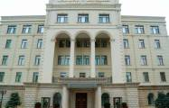 Defense ministry: Armenia's entire territory under Azerbaijani army's surveillance