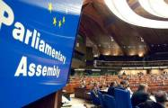 PACE extremely concerned by military hostilities between Armenia, Azerbaijan
