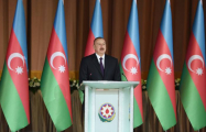 Official reception to be held dedicated to Centenary of Azerbaijan Democratic Republic