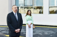 President Ilham Aliyev, First Lady Mehriban Aliyeva attend commencement ceremony at ADA University