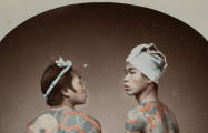 Fascinating photos offer a rare look at Japan's past - PHOTOS