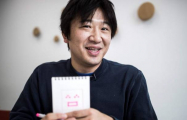 Shigetaka Kurita: The man who invented emoji