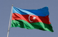 "San Diego proclaims May 28 as ""100th Anniversary of the Azerbaijan Democratic Republic Day"""