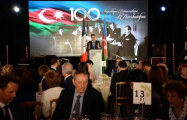Centenary of Azerbaijan Democratic Republic marked in Paris
