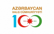 US congressman congratulates Azerbaijan on centenary of ADR