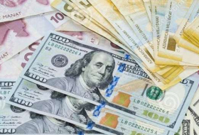 Azerbaijan announces manat rate for July 23