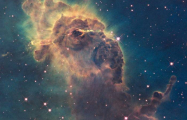 Nasa measures how fast universe is expanding and finds bizarre result