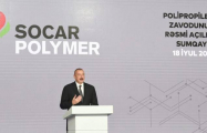 Azerbaijan strengthening its industrial potential - President Aliyev