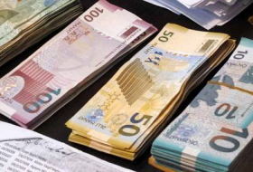 Azerbaijan announces manat rate for July 19