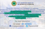 Amendments to Azerbaijan's migration legislation come into force - VIDEO