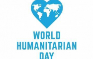 World Humanitarian Day, 19 August