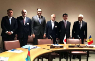 Azerbaijani FM attends GUAM-Japan Ministerial Meeting - UPDATED