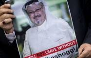 Saudi Arabia's full statement on the death of journalist Jamal Khashoggi