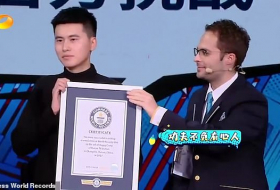 Chinese man breaks the world record for highest-pitched note ever - VIDEO