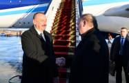 Azerbaijani president arrives in Russia for official visit
