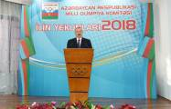 President Ilham Aliyev attends ceremony dedicated to 2018 sporting results