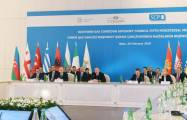 Ilham Aliyev attends 5th ministerial meeting within SGC Advisory Council in Baku