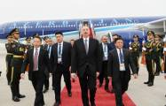 President Ilham Aliyev arrives in China for working visit - PHOTOS