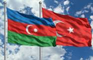 Baku to host meeting of Azerbaijan-Turkey intergovernmental commission on economic co-op