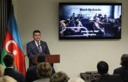 Documentary on Armenia's military aggression against Azerbaijan screened in Los Angeles -  VIDEO