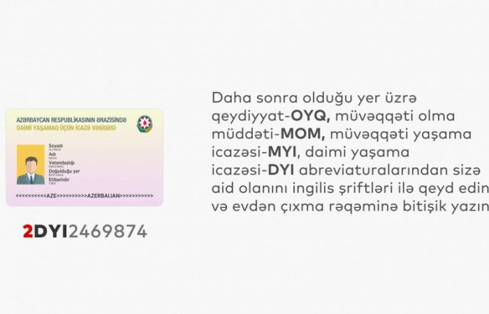 "State Migration Service appeals to foreigners who are staying and residing in Azerbaijan - <span style=""color: #ff0000;""> VIDEO </span>"