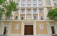 Azerbaijan suspends educational process until end of school year