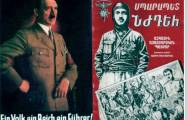 'Hitlerist' Armenian Nazism and the Dark Sides of Terror