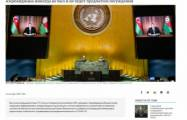UN information portal highlights President Aliyev's speech as special news