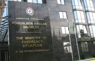 Ministry of Emergency situations continue measures for elimination of damages as a result of Armenian aggression
