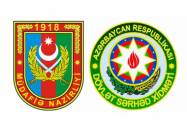 Azerbaijan's Ministry of Defense and the State Border Service issue joint statement
