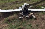Azerbaijan destroys another Armenian UAV in Ganja direction